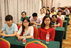 מפגש קבוצה ב Wanxuan Garden Hotel, 2015 2